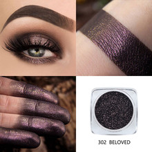 12 Colors Glitter Eyeshadow Powder Diamond Lips Eyes Highly Pigment Shimmering Cosmetic Professional Eye Shadow недорого