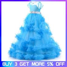 Girls dress Princess Girl Dress Pink Tulle Exquisite Lace Ankle Length Baptism Party Prom Wedding Birthday Ball Gown