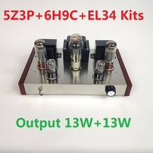 2019 Nobsound Home Audio Tube Amplifier DIY Kits 5Z3P+6N9P+EL34 B Stainless Steel Case Single End Power Ouput 13W*2 AC110V/220V
