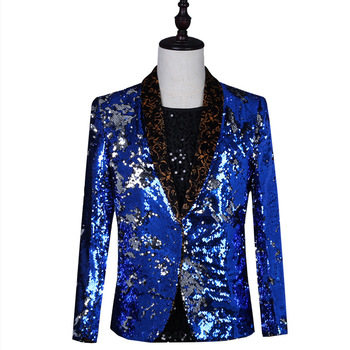Fashion Sequins Men Suits Prom Party Nightclub Slim Fit Suit Coats Men DJ Singer Stage Costumes Performance Dress Blazer Jackets