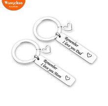 Remember I Love You Mom Dad  Key Chain Thanks Mom and Dad Present Mothers Day Gift Fathers Day Gifts Party Favors слюнявчик printio i love mom and dad