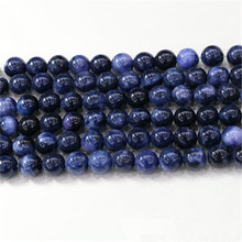 New blue stone beads loose semi-finished products DIY handmade materials jewelry accessories natural wholesale