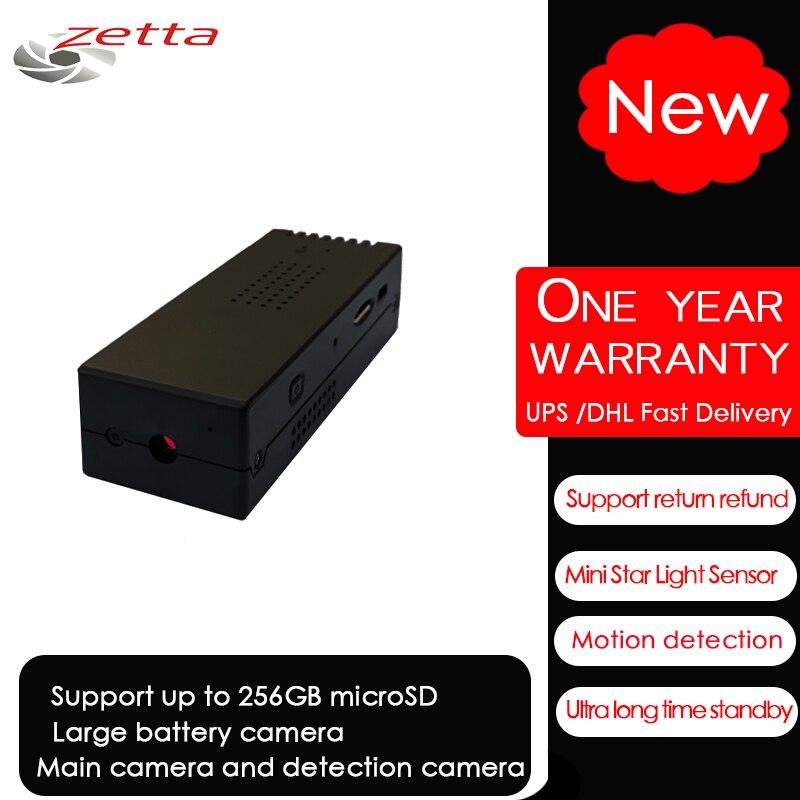 8H żywotność baterii obiektyw praca przez szkło 1080p HD Super Low Lux samochodowy rejestrator wideo miniaturowa kamera Dvr CCTV 2MP X-BOX видеорегистратор