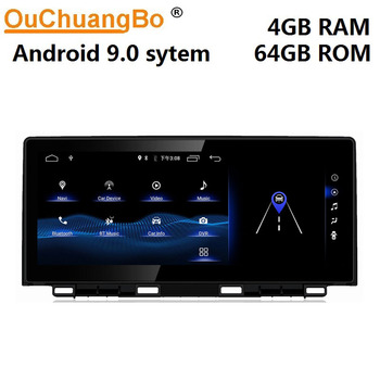 Ouchuangbo radio multimedia player for NX200 NX300 200h 300h 2018-2019 with Android 9.0 system GPS 10.25 inch 4GB+64GB image