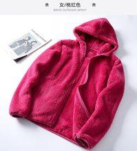 Outdoor Hooded Women's Fleece Fleece 2021 Autumn and Winter New Long Sleeve Plus Fleece Couple Shirt Fleece Jacket