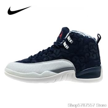 Nike Air Jordan 12 Men's Jordan Shoes International Flight Basketball Shoes High-top Jordan Shoes Women Sneakers Unisex