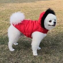 Плюшевая шапка куртка для собак зимняя водонепроницаемая легко