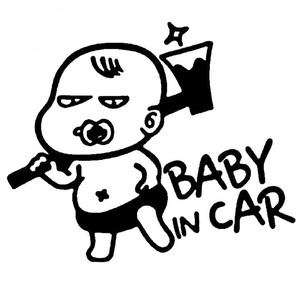 Image 1 - Car Styling Lovely Funny JDM Child Boys Baby In Car On Board Car Sticker For Window Bumper Camping Cute Vinyl Decal