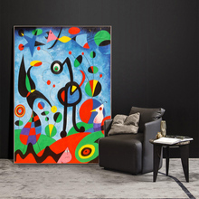 The Garden 1925 By Joan Miro Canvas Paintings Wall Art Posters And Prints Joan Miro Famous Art Canvas Pictures For Living Room платье just joan just joan ju014ewhcm78