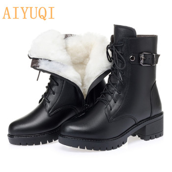 AIYUQI Women's Winter Boots Genuine Leather 2020 New Wool Thick Warm Women's Boots Casual Fashion Ankle Boots Ladies aiyuqi winter ankle boots women 2020 new high heels women boots genuine leather wool fashion platform female office boots
