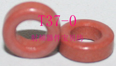 American RF Iron Powder Core: T37-0