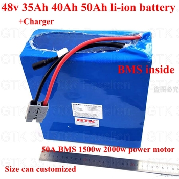 48v li-ion battery lithium electric bike scooter power motor + 5A charger