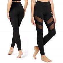 Gym Leggings Fitness Female Sport Yoga Running Pants Women Black Mesh Push Up Leggins Joga Tights Sportleggings