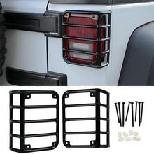 2PCS Black LED Rear Light Steel Guards Tail Light Skull Covers for Rear Tail Lights for Jeep JK JKU 2007-2018 Car Styling sunlite steel racktop rear basket black