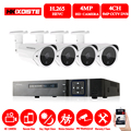 4CH HD 5MP DVR Водонепроницаемая наружная CCTV камера система безопасности комплект наблюдения без hdd