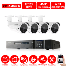 4CH HD 5MP DVR Waterproof Outdoor CCTV Camera Security System Surveillance Kit no hdd