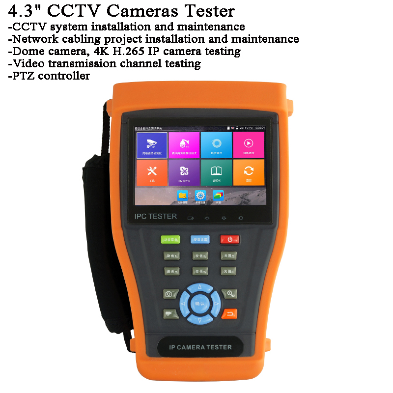 4.3 Inch Monitor Tester IPC CVBS Test PTZ RJ45 Cable TDR Test Video Test Tool Wifi ONVIF IPC Test Testerplay CCTV Camera Tester