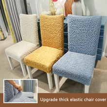 Dining Table Chair Cover Elastic Thickening Dining Chair Cushion Cover Modern Household High-end Universal 4season Cushion Cover