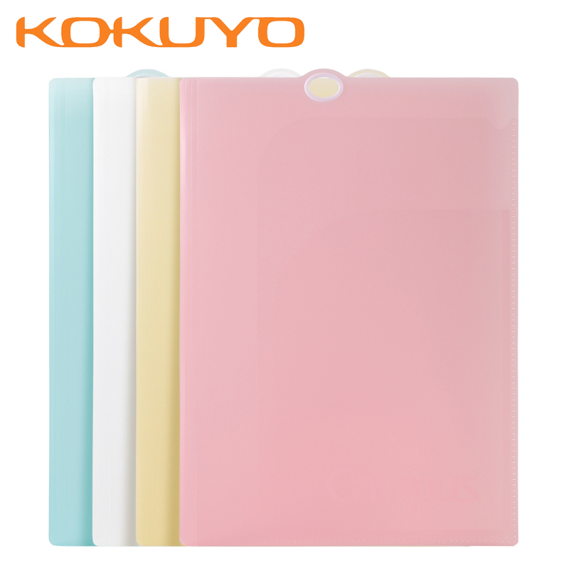 Kokuyo Campus Folder Subject Classification Multi-layer A4/A3 Multifunctional Storage Student Test Paper Portable Large Capacity