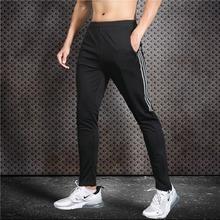 Profesjonalne piłkarskie spodnie treningowe mężczyźni Slim Skinny Jogging spodnie do biegania Jogging oddychające męskie Fitness Sport spodnie tanie tanio COTTON Poliester Elastyczny pas Pasuje prawda na wymiar weź swój normalny rozmiar