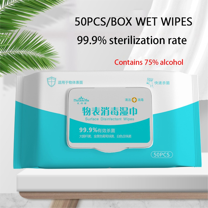 50pcs/Box Portable Disinfection Wipes Prep Pads Alcohol Wet Wipes Skin Cleaning Care Sterilization First Aid Cleaning Tissue