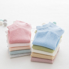New Summer Candy Macarons Fresh Color Women Socks Korean Japan Style Thin Breathable Cotton Invisible Boat Sock