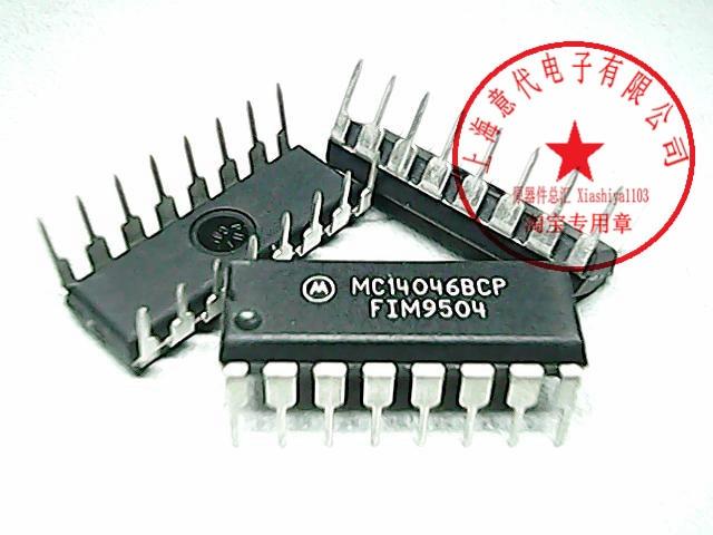 5pcs MC14046BCP  4046