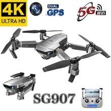 SG907 Quadcopter GPS Drone with 4K HD Dual Camera Wide Angle Anti-shake WIFI FPV