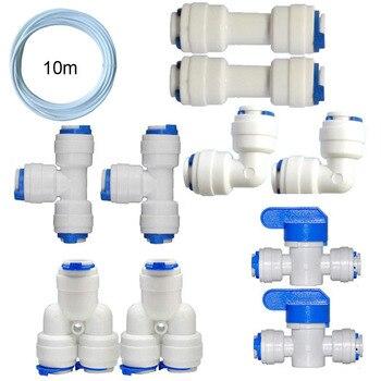 """1/4 """"быстроразъемные трубные фитинги l-типа Т-типа y-типа, прямые локоть тройник труб RO водные системы"""