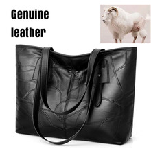 2020 new Korean version of women's handbag real leather bag large capacity one shoulder splice sheepskin
