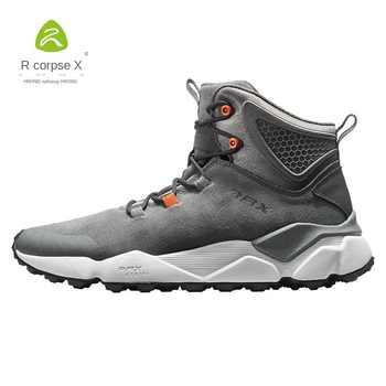 Rax 2020 Winter Newest Hiking Shoes Men Outdoor Sports Snearker for Men Mountain Boot Antislip Warm Snow Boots Waterproof 470