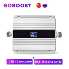 4G DCS 1800 МГц 2G Усилитель сотового сигнала мини ЖК дисплей сотовый мобильный телефон сигнал полезной нагрузки интернет ретранслятор связи/