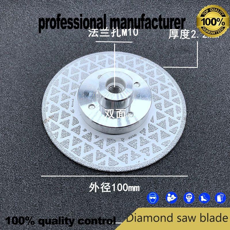 Disco de diamante soldado al vacío de 100 mm con bandera M10 para - Hojas de sierra - foto 6