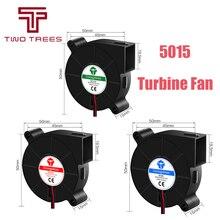 Drukarka 3D wentylator turbiny wentylator 5015 50x50x15MM wentylator boczny wentylator dmuchawa wytłaczarka hotend chłodzenie Turbo wentylatory drukarka 3D 0.15A
