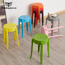 Minimalist Modern Plastic Stool Restaurant for Dining Stool Modern Home Chairs Bedroom Living Room Study Stools furniture chair living room plastic abs stool retail reading room bedroom notebook computer stool black red green orange color free shipping