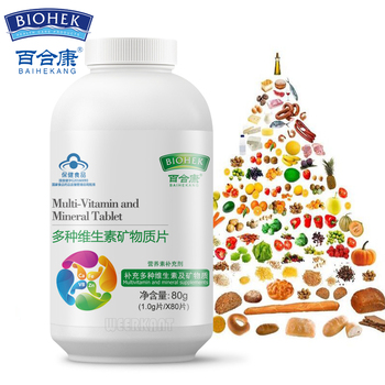 цена на Vitamin Complex Multi Vitamin and Mineral Material Multivitamin Tablets Supplements with Calcium Iron Zinc