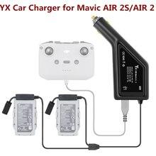 Chargeur de voiture Intelligent, pour DJI Mavic AIR 2, Hub Air 2, connecteur de voiture, adaptateur USB, multi batterie