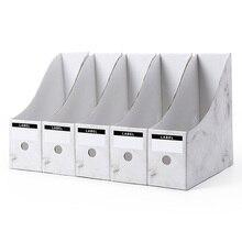 5 шт./компл. журнал школьная коробка для хранения карандаш офисная стойка держатель для файлов бумажная бумага работа простой канцелярский стол органайзер