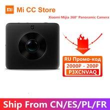 Em estoque xiaomi mijia esfera 360 ° panorama câmera ambarella 3.5k gravação de vídeo 1600mah vista ação esportes câmera kit