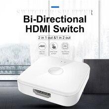 HDMI KVM переключатель% 2C 2 вход 1 выход и 1 вход 2 выход HDMI-совместимый коммутатор нет внешний питание поддерживает 4K 30 Гц