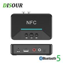 DISOUR 5.0 Bluetooth 수신기 스마트 NFC A2DP RCA AUX 3.5MM 잭 무선 어댑터 Suppotr USB 재생 자동차 홈 스피커 헤드폰