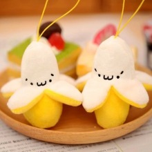 Cartoon creative small banana plush toy fried chicken sprouted Jun mobile phone backpack pendant decoration