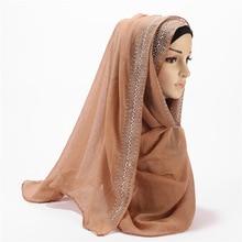 Luxury Pearl ผ้าฝ้ายผู้หญิง Hijab ภายใต้ผ้าพันคอเจาะผู้หญิงมุสลิมผ้าคลุมไหล่และ Turban เสื้อผ้าอิสลามทันที Headscarf
