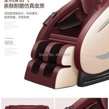 Модное Дешевое роскошное Электрическое Массажное кресло для всего тела