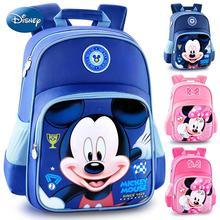 Disney Schoolbag For Primary School Students British Style Childrens Backpack Burden-reducing Children Bag SD10058