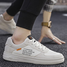 Classic student board shoes breathable canvas shoes World Bank personality men's sports shoes board shoes sneakers39-44(China)