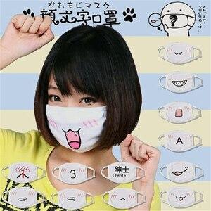 Image 2 - 20Pcs KPOP Cute Cartoon Expression Mouth Mask Respirator Unisex Cotton Face Mask Funny Winter facial Masks K pop Kawaii