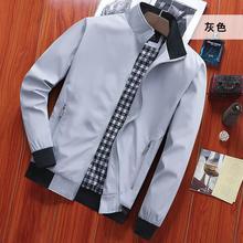 KCSP07 Men Bomber Jackets Solid Casual Zipper Coat Spring Autumn Thin Slim Fit M