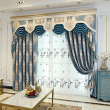 European-style Chenille Jacquard Shade Curtains for Living Dining Room Bedroom.
