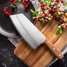 Нож для нарезки мяса из нержавеющей стали 4cr14 кухонный шеф
